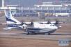 """""""中国造""""鲲龙AG600今年下半年将进行水上首飞"""