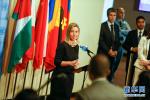 莫盖里尼说欧盟继续支持落实明斯克停火协议