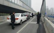 郑州农业路高架6车追尾