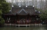 中国美院校庆启幕:五百师生孤山大合影 复刻九十年美院传奇