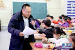 提醒:哈尔滨小学新生入学信息采集要开始啦