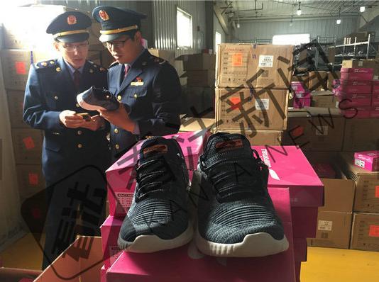 """网上电子游戏平台:上千双""""山寨名牌鞋""""被查获 商标相似只换几个字母"""