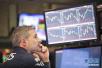 纽约股市三大股指收盘下跌 道琼斯指数暴跌逾700点