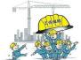 辽宁各行业工程建设项目需参加工伤保险才可开工