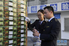 京津跨境贸易共享17项福利:审单放行压缩至2小时