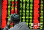 23日沪深股市全线重挫个股普跌 创业板指跌超5%