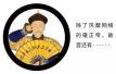 """故宫推出众多文创产品 让598岁的故宫""""萌萌哒"""""""