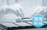 中国科学院大学重庆学院成立 拟于2019年开始招生