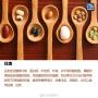 抗癌食物清单