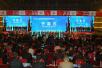 河南投洽会今日在郑开幕 拟签约项目投资额4399亿元