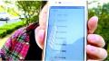 咋回事?济南女子手机号被注册至少5公司 遭持续骚扰