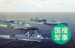 专家:094A战略核潜艇搭载导弹的性能提升