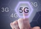 """5G通讯设备""""中国芯""""诞生"""
