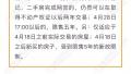 全解析:青岛新政后 让购房者最迷茫的十大问题