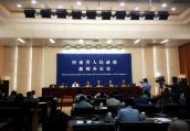第二十四届三门峡黄河文化旅游节五月下旬启幕