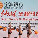 江苏一天开跑9场马拉松