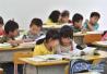 北京发布义务教育入学新政 京户无房家庭可在租住地入学
