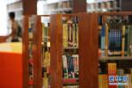 纪念马克思诞辰200周年重点图书在京首发