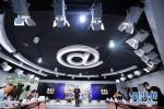 第二届AI+移动媒体大会举行:大咖把脉未来媒体方向
