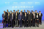 外媒称高通大唐合资造芯公司获商务部批准,对中国芯片业是好是坏?
