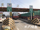不停车过收费站,南京二桥尝鲜手机ETC