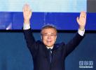 韩国总统文在寅执政一周年 民调:支持率达83%