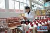 山东多人在京东超市买到假茅台 京东:运输中被调包