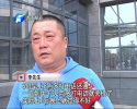 郑州乘滴滴遇害空姐:仅背部就有十多刀,颈部大动脉被割破