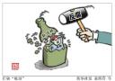 辽宁省纪委监委利用反腐倡廉展览馆开展政治性警示教育