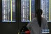 首都机场启动航班延误橙色响应 受雷雨影响已取消航班77架次
