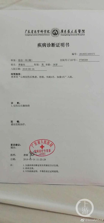 伯乐彩票网:鸿茅药酒事件医生致歉:用词考虑不周 对公司表示歉意