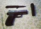 枪击案嫌疑人被捕