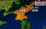 韩媒:朝鲜接受报道核试验场拆除仪式的韩记者名单