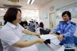 山东同意荣成、莒县、寿光开展相对集中行政许可权改革试点