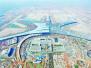 """青岛新机场最新进展 明年将实现""""一夜转场"""""""