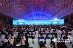 2018世界制造业大会和2018中国国际徽商大会开幕