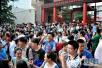 北京西城普通高中招生大幅下降?考试中心:是报考人数下降