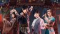 霍尊阿兰同献唱 《钟馗捉妖记》双主题曲新玩法