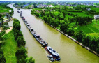 京杭大运河又活了!