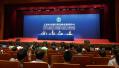 山东:以上合组织青岛峰会为契机 加快构建国际开放大通道