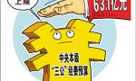 【今日要闻】法制晚报2018-07-16