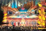 首届上合组织国家电影节 拉紧人文纽带展示上海精神