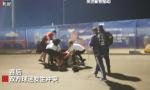 阿根廷球迷爆发冲突
