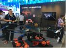 """APEC技展会""""无人机""""成主角 满足各种场景应用"""