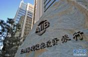 入世17年,国新办今日将发布《中国与世界贸易组织》白皮书