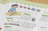 """江苏800多万中小学生迎""""最长暑假""""!有的孩子还不用做题!"""