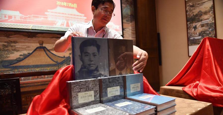 张忠培先生逝世一周年纪念日 遗著在故宫博物院首发