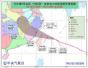 台风红色预警:福建浙江台湾岛等部分地区有大暴雨