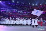 朝韩将共同组队参加2018年亚运会 创造亚运历史