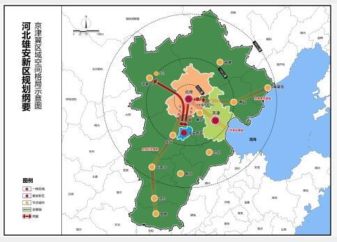 京津冀协同发展三年规划发布 都